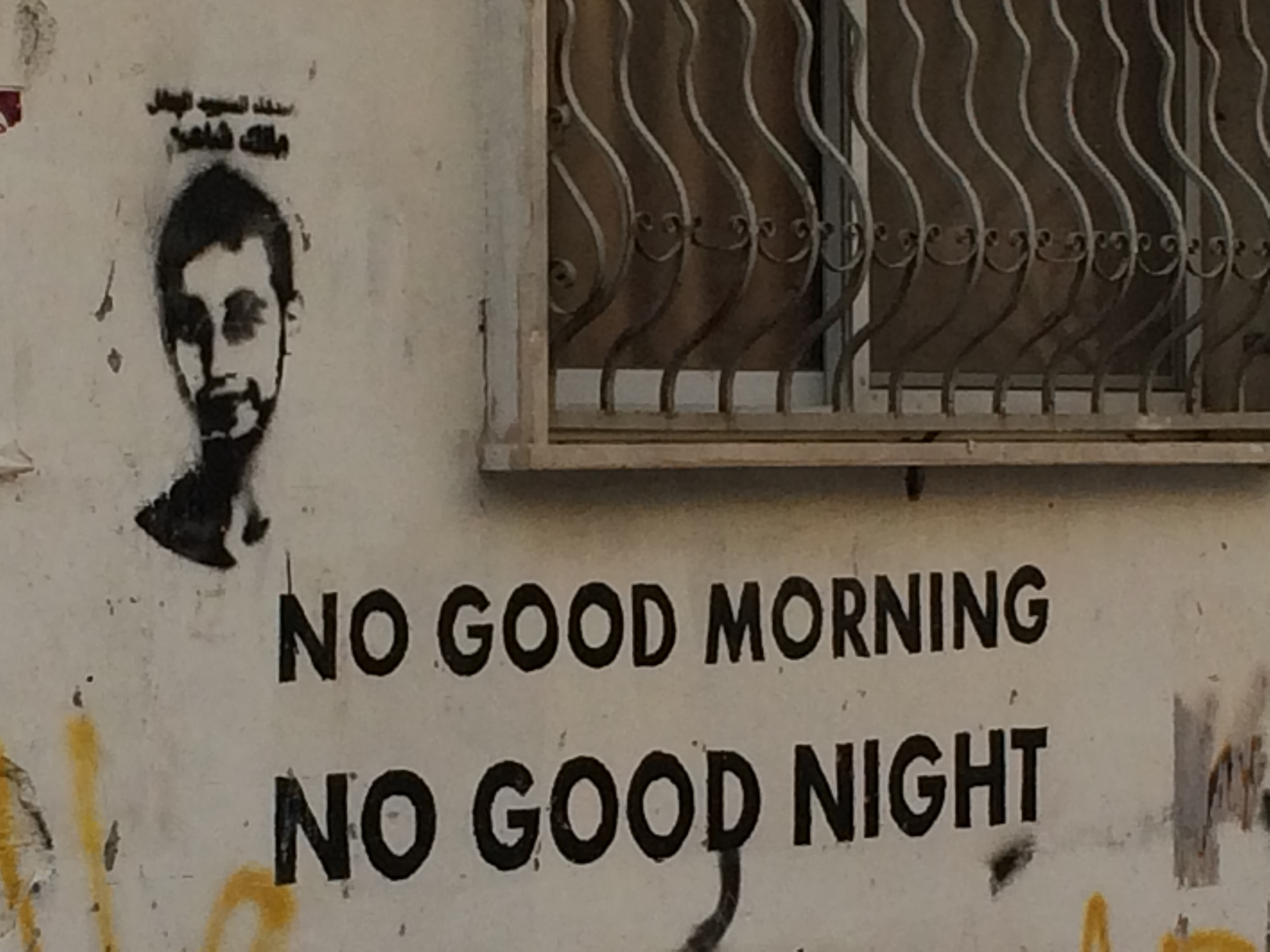 """No good morning, no good night"" written on graffiti wall in Palestine"